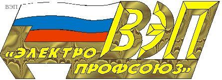 Официальный сайт ОБЩЕСТВЕННАЯ ОРГАНИЗАЦИЯ